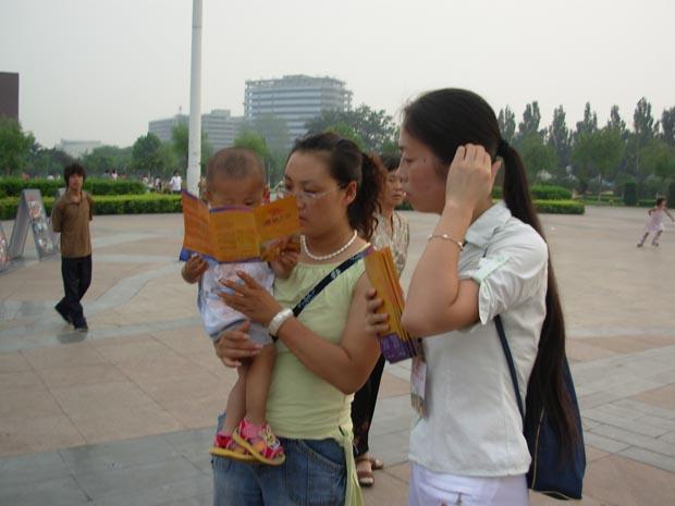 麦田计划唐山云天广场感恩唐山大型图片展
