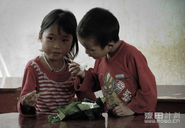 孩子的午饭