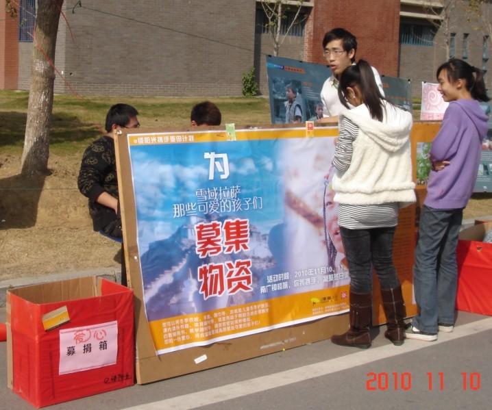 几位阳光同学,那位帅哥参加过5月份江宁义务小商品城的麦田图片展
