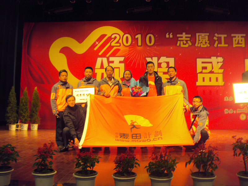 川麦田获第五届江西省青年志愿者优秀项目奖