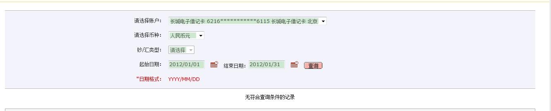 QQ截图未命名1月.jpg