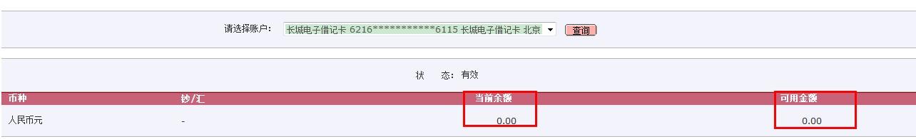 QQ截图未命名-清零.jpg