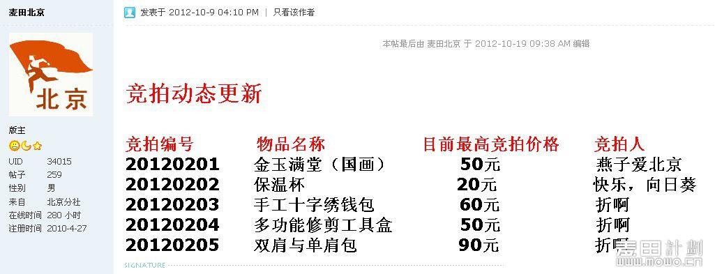 QQ截图20121104210115.jpg