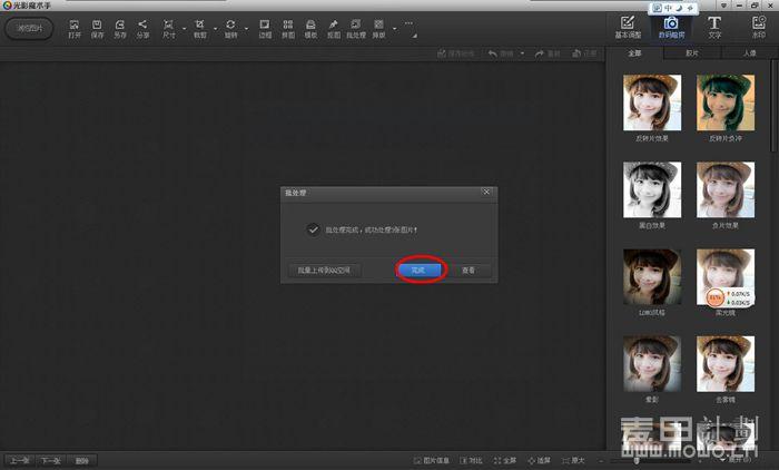 光影-8处理完成.jpg