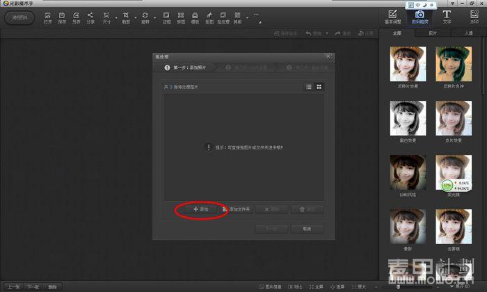 光影-2添加要处理的图片.jpg