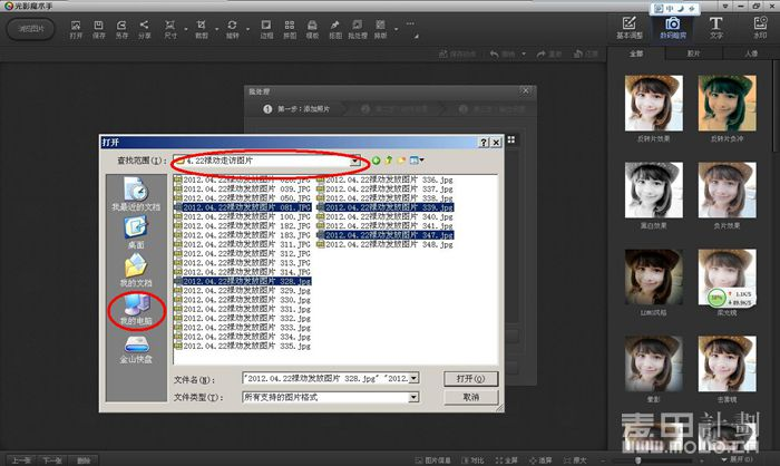 光影3-选择您要处理的图片.jpg
