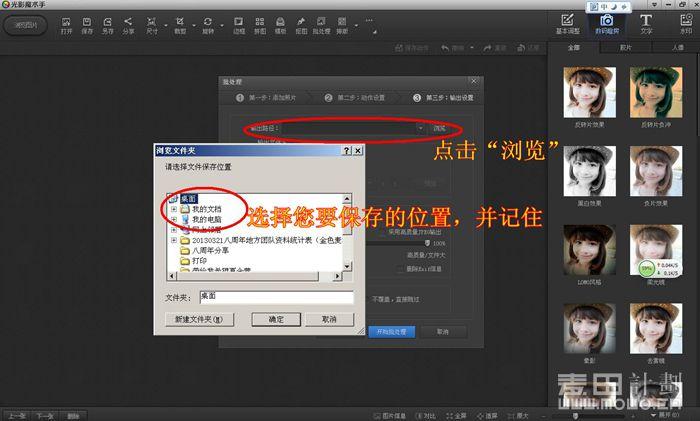 光影-6另存为桌面.jpg