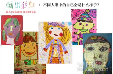 图片6_图王.png