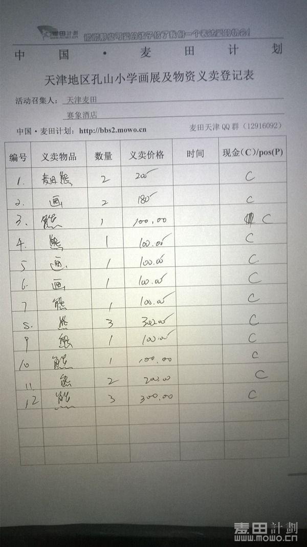 wp_20141211_001_副本.jpg